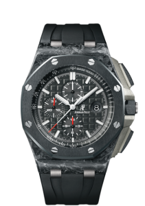 Audemars Piguet Royal Oak Offshore replica watch 26400AU.OO.A002CA.01
